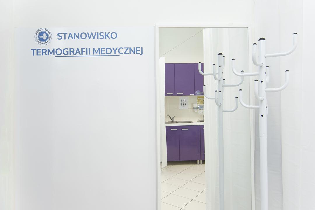 Poczekalnia w Katowicach